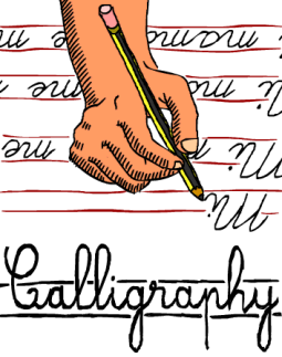 Printable Calligraphy Worksheets